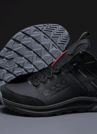 Мужская зимняя обувь кроссовки на меху
