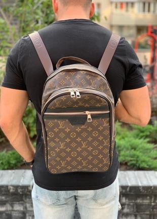 Backpack Louis Vuitton Michael Monogram