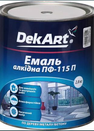 Эмаль ПФ-115, Dekart, белая, 2,8 кг