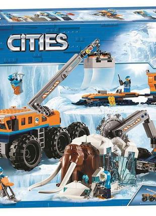 Конструктор 10997 Сити Город Арктика Передвижная арктическая база
