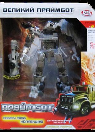 """Робот - трансформер """"Миксмастер"""" в коробке"""
