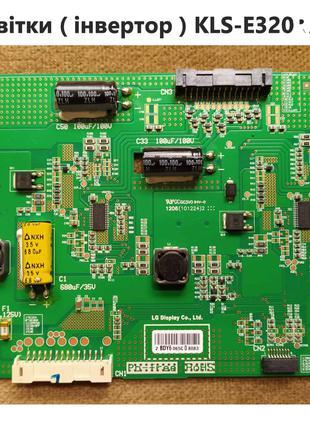 Инвертор подсветки KLS-E320RABHF06 C 6917L-0065C, Блок підсвітки