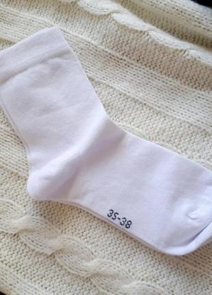 Супер носочки, мягкие, белые - tcm tchibo германия 35-38р