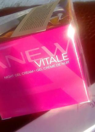 Ночной гель-крем для лица anew - заряд энергии avon эйвон