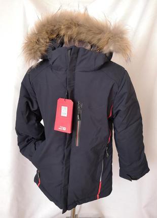 Зимняя куртка синяя 104-128 рост