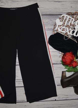 10/м шикарные трендовые женские брючные брюки кюлоты