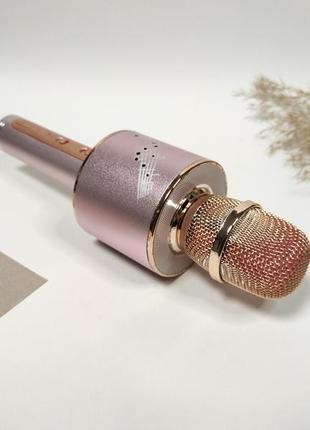 Беспроводной Караоке микрофон ys-66