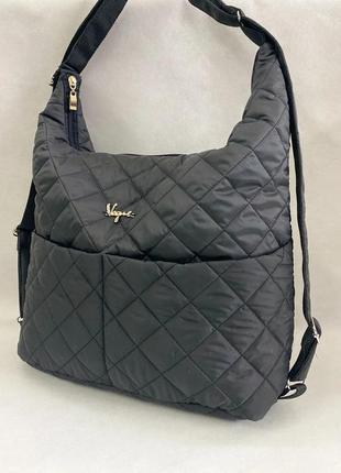 Сумка рюкзак стеганая болоньевая, женский рюкзак-сумка