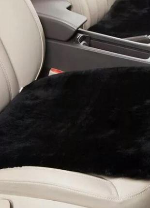Накидки/ автонакидки 60*60см на сидения авто, офисное кресло
