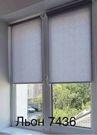Продам рулонные шторы. Лучше и практичнее жалюзи