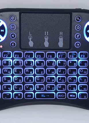 Клавиатура беспроводная Rii Mini i8 пульт с подсветкой air