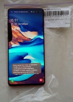 Samsung Galaxy S10 Plus G975F S9 G960F S8 Plus G955F требует з...