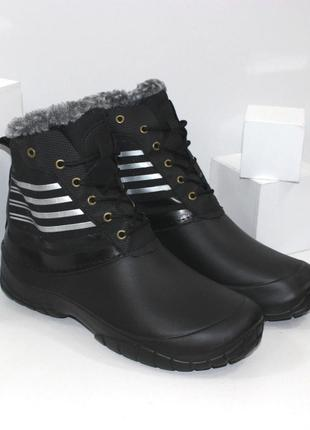 Мужские зимние дутики ботинки на пене