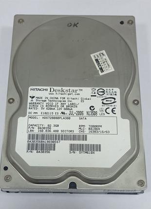 "HDD для ПК 3.5"" Hitachi HDS728080PLA380 80GB SATAII"