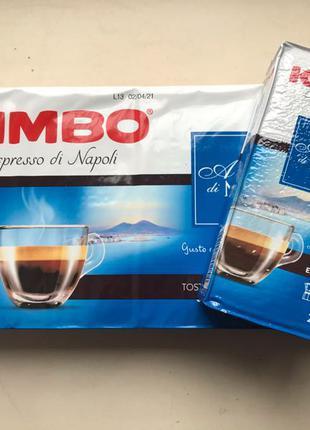 Кофе молотый Kimbo Aroma 250 гр. Италия