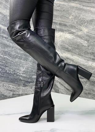 Шикарные зимние ботфорты из натуральной кожи на каблуке