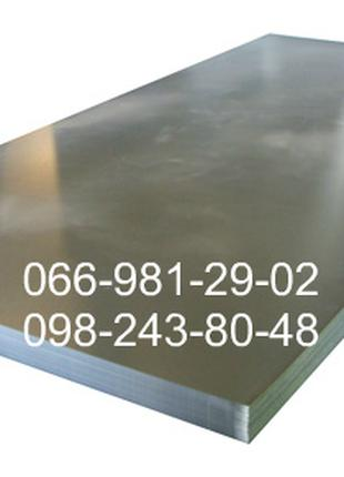 Металл оцинкованный 0.27мм,Лист оцинкованный 0.27мм,Цинк 0.27мм.