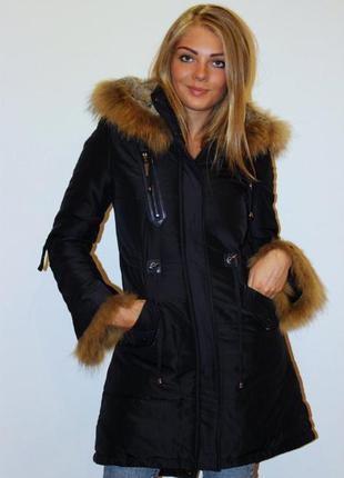 Куртка - парка женская с мехом