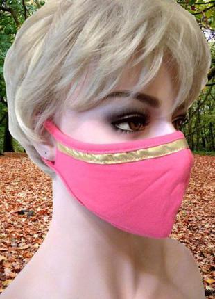 Розовая маска с золотой полоской, двухслойная эластичная много...