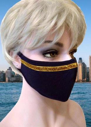 Темно синяя трикотажная маска с золотой полоской, двухслойная