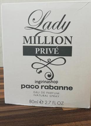 Распив парфюмированная вода paco rabanne lady million prive от...