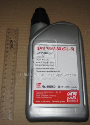 Масло трансмисс. FEBI SAE 75W-80 GL-5 (Канистра 1л)