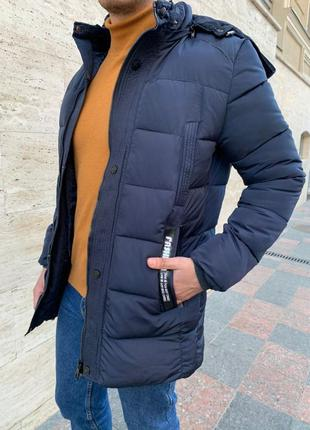 Мужскач куртка зимняя тинсулейт