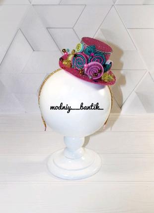 Обруч ободок шляпка конфета конфетка с конфетой