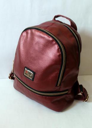 Рюкзак, ранец, эко кожа, женский рюкзак, городской рюкзак