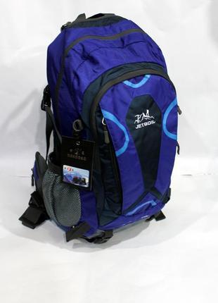 Рюкзак, туристический рюкзак, рюкзак для туризма, рюкзак треки...