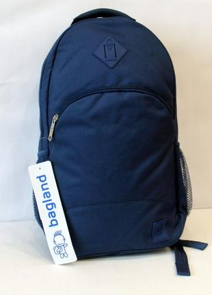 Рюкзак, городской рюкзак, рюкзак для ноутбука, ранец, объем 20 л
