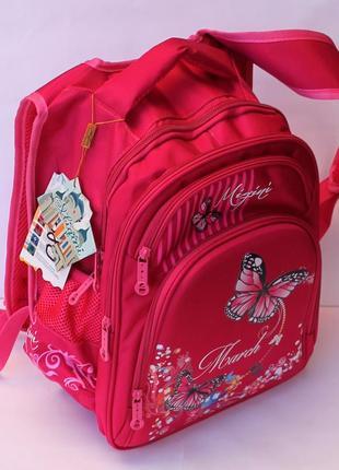 Рюкзак, ранец, городской рюкзак, детский рюкзак, школьный рюкз...