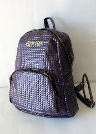 Рюкзак, ранец, маленький рюкзак, городской рюкзак, женский рюк...