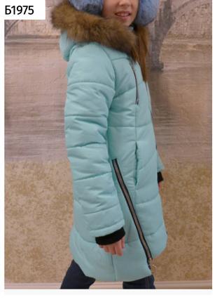 Модное зинмее теплое пальто для девочки подростка 128-152