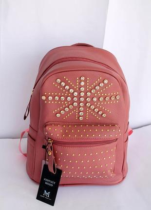 Рюкзак, ранец, женский рюкзак, эко кожа, пудра