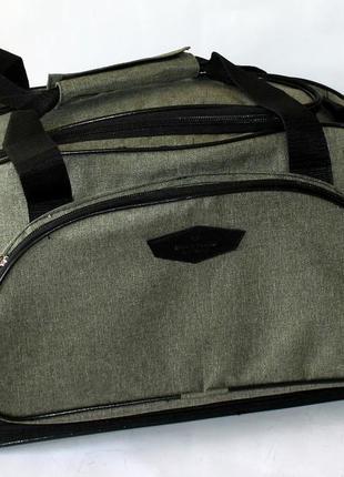 Сумка, сумка дорожная, сумка спортивная, женская сумка