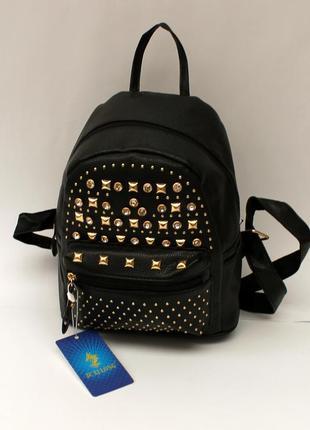 Рюкзак, ранец, эко кожа, женский рюкзак, городской рюкзак, мин...