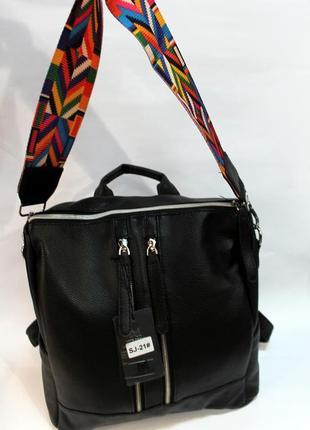 Рюкзак, ранец, сумка-рюкзак, сумка, женский рюкзак, эко кожа
