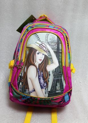 Рюкзак, ранец, спортивный рюкзак, городской рюкзак, школьный р...