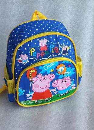 Рюкзак, ранец, маленький рюкзак, детский рюкзак, прогулочный р...