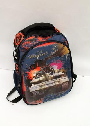 Рюкзак, рюкзак школьный , ранец, рюкзак для мальчиков, танки