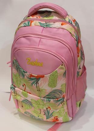 Рюкзак, школьный рюкзак, ранец, большой рюкзак