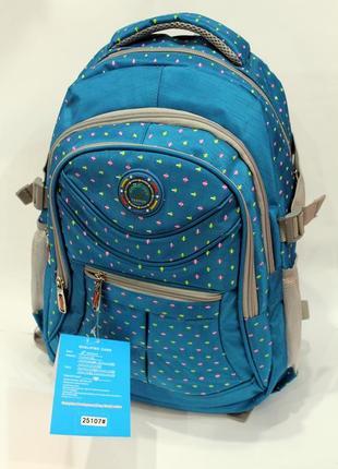 Рюкзак, ранец, городской рюкзак, школьный рюкзак