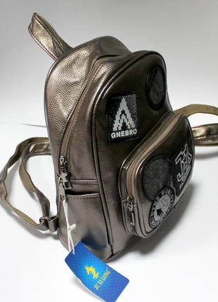Рюкзак, ранец, городской рюкзак, женский рюкзак