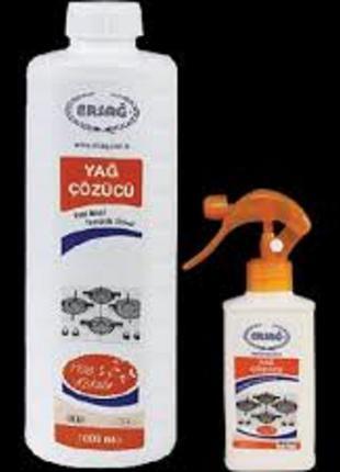 Антижир ERSAG—ЭКО концентрат для очистки от жирных пятен на кухне