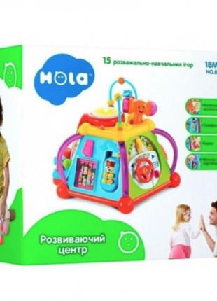 Детский игровой развивающий центр Мультибокс