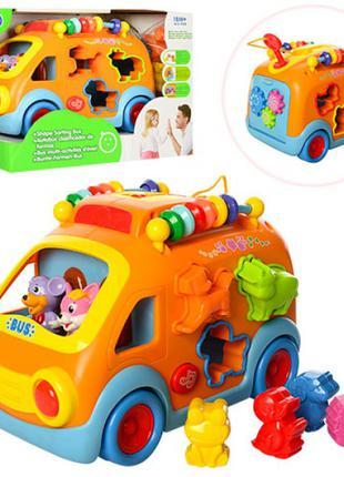 Автобус-сортер, погремуш-фигурки животных музыкальный ,свет, на б
