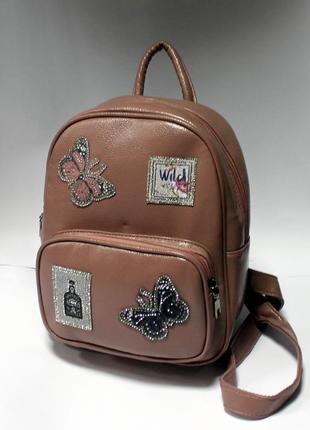 Рюкзак, ранец, городской рюкзак, женский рюкзак, пудра
