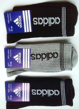 Носки мужские высокие тенниски спортивные брендовые