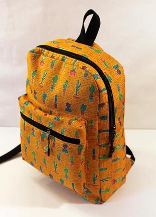 Рюкзак, ранец, городской рюкзак, стильный рюкзак, кактусы